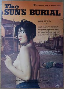 """The Sun`s Burial"", Original Foreign Release Movie Poster 1960, B2 Size"