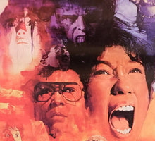 "Load image into Gallery viewer, ""Sweet Home"", Original Release Japanese Horror Movie Poster 1989, B2 Size"