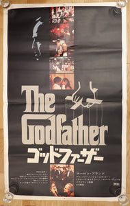 """The Godfather"" (Paramount, 1972) ULTRA RARE B0 Size Original-Release Japanese Movie Poster"