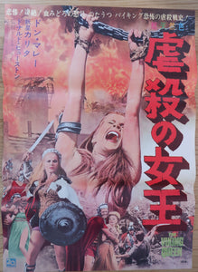 """The Viking Queen"", Original Release Japanese Movie Poster 1967, B2 Size"
