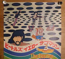 "Load image into Gallery viewer, ""The Beatles: Yellow Submarine"", Original Release Japanese Movie Poster 1969, B2 Size"