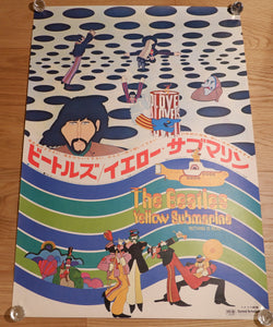 """The Beatles: Yellow Submarine"", Original Release Japanese Movie Poster 1969, B2 Size"