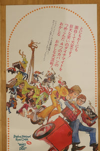 """What`s Up Doc"", Original Release Japanese Movie Poster 1972, STB (20"" X 58"")"