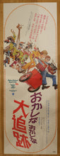 "Load image into Gallery viewer, ""What`s Up Doc"", Original Release Japanese Movie Poster 1972, STB (20"" X 58"")"