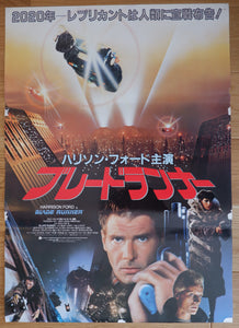 """Blade Runner"", Original Release Japanese Movie Poster 1982, B2 Size"