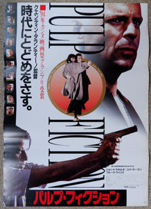 """Pulp Fiction"", Original Release Japanese Movie Poster 1994, B2 Size"