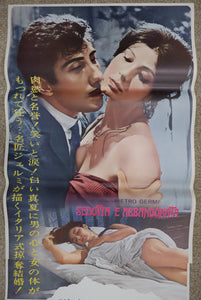"""Seduced and Abandoned"", Original Release Japanese Movie Poster 1964, STB Tatekan (20x58)"