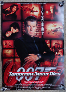 """Tomorrow Never Dies"", Original Release Japanese James Bond Poster 1997, B2 Size"