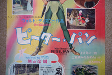 "Load image into Gallery viewer, ""Peter Pan"", Original Tokyo Premiere Release Poster  1955, B2 Size"