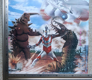 """The Return of Ultraman"", Original Release Japanese Movie Poster 1971, B2 Size"