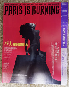 """Paris is Burning"" & ""Man into Woman"", B5 Size Chirashi"