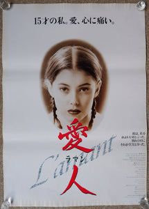 """The Lover"", Original Release Japanese Movie Poster 1992, B2 Size"