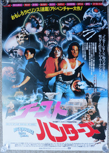 """Big Trouble in Little China"", Original Release Japanese Movie Poster 1986, B2 Size"