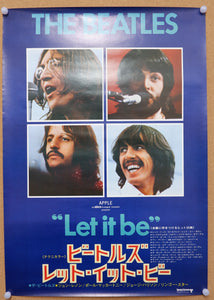 """The Beatles: Let It Be"", Original Release Japanese Movie Poster 1970, B2 Size"