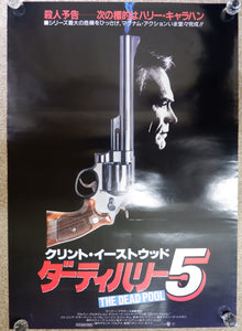 """The Dead Pool"", Original Release Japanese Movie Poster 1988, B2 Size"