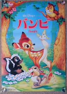 """Bambi"", Original VHS Release Japanese Movie Poster 1989, B2 Size"