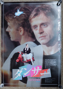 """Dancers"", Original Release Japanese Movie Poster 1987, B2 Size"