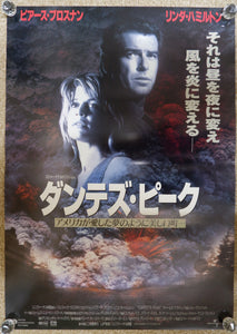 """Dante's Peak"", Original Release Japanese Movie Poster 1997, B2 Size"