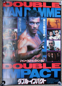 """Double Impact"", Original Release Japanese Movie Poster 1991, B2 Size"