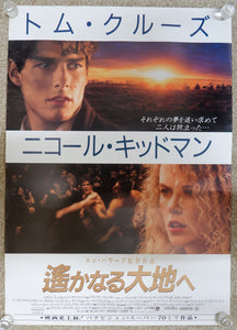 """Far and Away"", Original Release Japanese Movie Poster 1992, B2 Size"