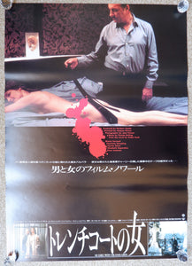"""He Died with His Eyes Open"", Original Release Japanese Movie Poster 1985, B2 Size"