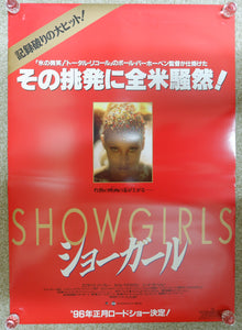 """Showgirls"", Original Release Japanese Movie Poster 1995, B2 Size"