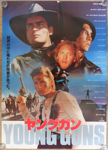 """Young Guns"", Original Release Japanese Movie Poster 1988, B2 Size"