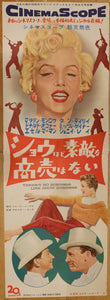 """There's No Business like Show Business"", VERY RARE Original Release Japanese Movie Poster 1954, STB Tatekan Size"