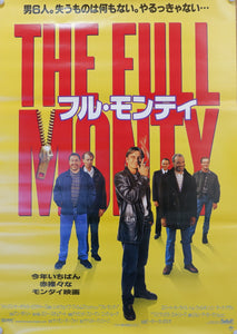 """The Full Monty"", Original Release Japanese Movie Poster 1997, B2 Size"