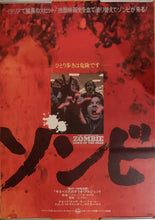 "Load image into Gallery viewer, ""Dawn of the Dead"", Original Release Japanese Movie Poster 1979, B2 Size"