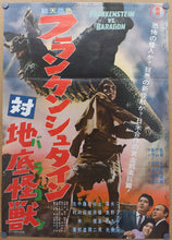 "Load image into Gallery viewer, ""Frankenstein Conquers the World"", Original Release Japanese Movie Poster 1965, TOHO, B2 Size"