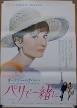 "Load image into Gallery viewer, ""Paris When it Sizzles"", Original Re-Release Japanese Movie Poster 1972, B2 Size"