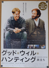 "Load image into Gallery viewer, ""Good Will Hunting"", Original Release Japanese Movie Poster 1997, B2 Size"