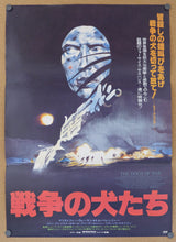 "Load image into Gallery viewer, ""The Dogs of War"", Original Release Japanese Movie Poster 1980, B2 Size"