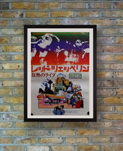 "Load image into Gallery viewer, ""Led Zeppelin: The Song Remains the Same"", Original Release Japanese Movie Poster 1976, B3 Size"