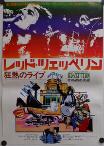 """Led Zeppelin: The Song Remains the Same"", Original Release Japanese Movie Poster 1976, B3 Size"