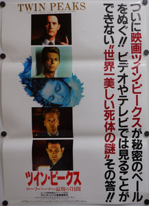 """Twin Peaks: Fire Walk with Me"", Original Release Japanese Movie Poster 1992, B2 Size (White Version)"