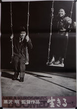 "Load image into Gallery viewer, ""Ikiru"", Original Re-Release Japanese Movie Poster 1974, B2 Size"