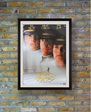"Load image into Gallery viewer, ""A Few Good Men"", Original Release Japanese Movie Poster 1992, B2 Size"
