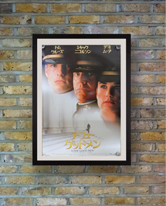 """A Few Good Men"", Original Release Japanese Movie Poster 1992, B2 Size"