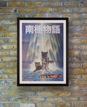 "Load image into Gallery viewer, ""Antarctica, 南極物語 "", Original Release Movie Poster 1983, B2 Size"