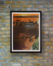 "Load image into Gallery viewer, ""Aparajito"", Original Japanese Movie Poster 1970 Re-Release, B2 Size"