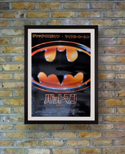 "Load image into Gallery viewer, ""Batman"", Original Release Japanese Movie Poster 1989, B2 Size"