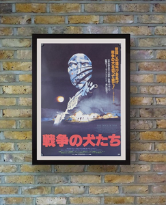 """The Dogs of War"", Original Release Japanese Movie Poster 1980, B2 Size"