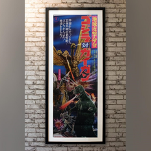 "Load image into Gallery viewer, ""Godzilla vs. Gigan"", Original Release Japanese Kaiju Poster 1972, Very Rare STB Tatekan Size (20"" X 58"")"