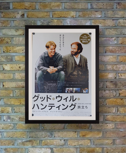 """Good Will Hunting"", Original Release Japanese Movie Poster 1997, B2 Size"