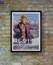 "Load image into Gallery viewer, ""Ichi the Killer"", Original Release Japanese Movie Poster 2001, B2 Size (STYLE B)"
