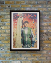 "Load image into Gallery viewer, ""Joan of Arc"", Original First Release Japanese Movie Poster 1950, Very Rare, B2 Size"