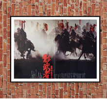 "Load image into Gallery viewer, ""Kagemusha"", Original Release Japanese Movie Poster 1980, Rare B1 Size, Akira Kurosawa"