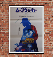 "Load image into Gallery viewer, ""Moonwalker"", Original Release Japanese Movie Poster 1988, B2 Size"